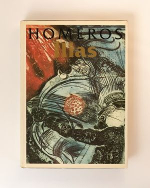 Ílias Homéros