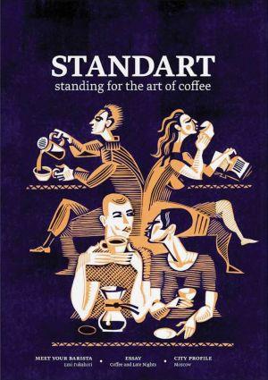 Standart 14 magazín o káve